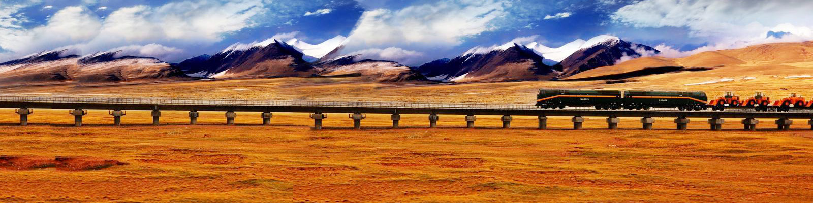 11 Days Overland Tour from Xining to Lhasa