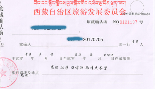 tibet travel permit are issued by Tibet Tourism Bureau